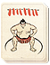 S2TW-sumo tournament.png