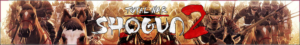 New shogun 2 banner.png