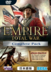 Empire Complete cover.png